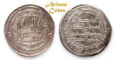 Ancient Coins - Umayyad temp, Hisham هشام بن عبد الملك  (105-125h), Silver Dirham. Wasit 121h