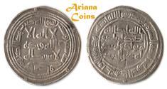 Ancient Coins -  Islamic Umayyad, temp, Sulayman, سليمان بن عبد الملك (96-99h) Silver Dirham. Wasit 97h.