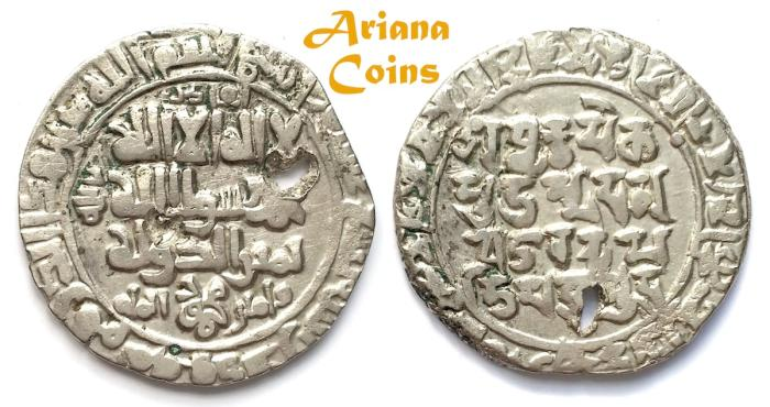 Ancient Coins -  Ghaznavid. Mahmud Ibn Sebuktagin.(as independent ruler, 388-421 AH). AR dirham, Bilingual type with Legends in Arabic and Sanskrit