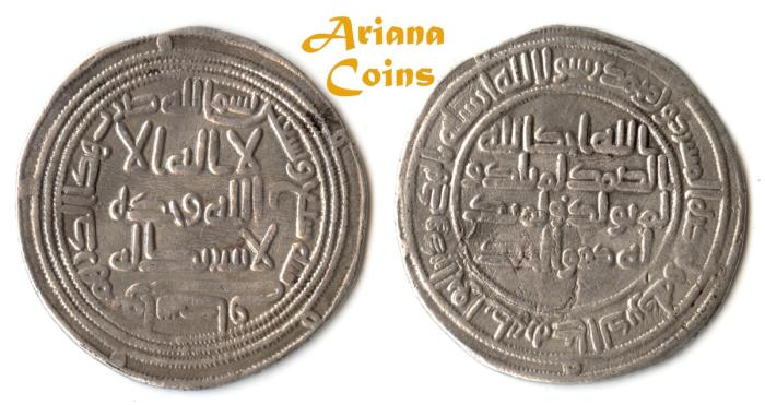 Ancient Coins -  Islamic Umayyad, temp, Sulayman, سليمان بن عبد الملك‎ (96-99h) Silver Dirham. Wasit 97h.