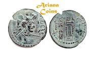 "Ancient Coins -  Hunnic Tribes, Nezak Huns, Anonymous (""Nezak Shah""). Circa 500-560 Æ Drachm."