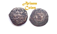 Ancient Coins - Islamic, Abbasid Revolutionary. Abu Muslim (130-136AH), Copper Fals. HERAT 132h 3rd Known RRRR