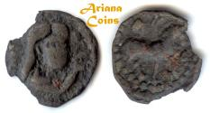 Ancient Coins - Hunnic Tribes, Uncertain Circa 7Century. Anonymous. Æ Unit. Extremely Rare