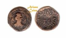 Ancient Coins - HUNNIC TRIBES Nezak Huns, Ghazna region, Early 6th century. AE Drachm