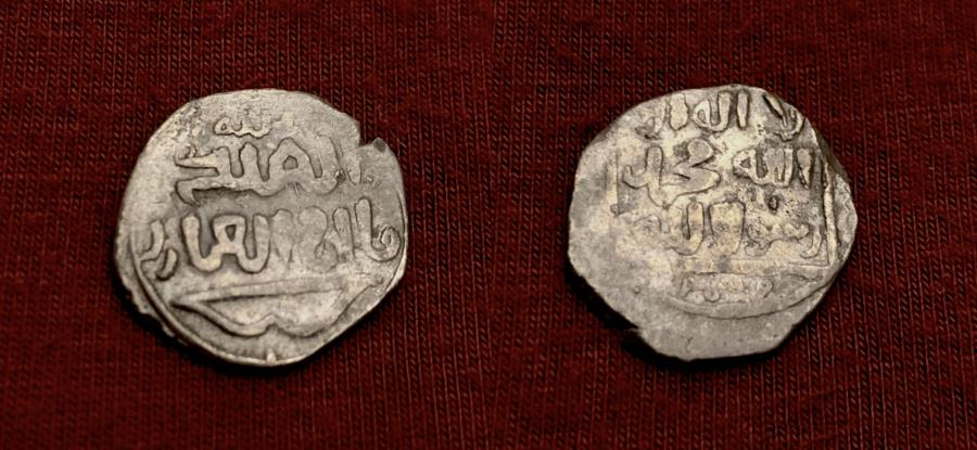 Ancient Coins - Islamic, Great Mongols, Chingiz Khan, temp Abaqa, AH 665-680 AR Dirham. Square type