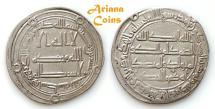Ancient Coins - Umayyad temp, Hisham هشام بن عبد الملك ‎ (105-125h), Silver Dirham. Wasit 123h