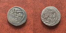 Ancient Coins - Islamic, Great Mongols, Chingiz Khan Or Genghis Khan. AH 602-624 / AD 1206-1227. AE Jital.
