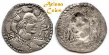 "Ancient Coins - Hunnic Tribes, Nezak Huns. Anonymous ""Nezak Shah"". Circa 484-515. AR Drachm. Rare for this condition 1 in 100s"