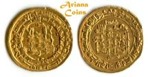 Ancient Coins - Qarakhanid, Nasr bin Ali نصر بن علی  (383-403h), Gold/Dinar. EXTREMELY RARE.