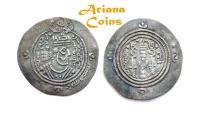Ancient Coins - Islamic Arab-Sasanian Ubayd Allah bin Ziyad, 55-64 AH. AR Drachm