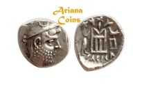 Ancient Coins - Kings of Persis, (Darios) I. 2nd century BC. AR Drachm