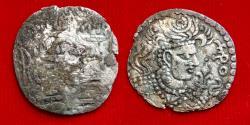 Ancient Coins - Hunnic Tribes, Nezak Huns. Sahi Tigin, AD 515-650 AD AR Drachm. Rare with lily
