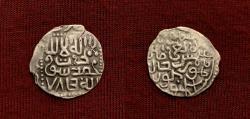 Ancient Coins - Islamic, Timurid, Timur with Suyurghatmish (771-790AH) AR Miri