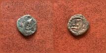Ancient Coins - Hunnic Tribes, Alchon Huns, Uncertain king (Imitating Bahram IV). 4th-5th Cen AD. AE Unit RRR