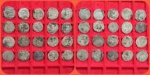 "Ancient Coins - Hunnic Tribes, Nezak Huns. Anonymous (""Nezak Shah""). Circa 500-600. Lot of 20 BI Drachms. £45 each."