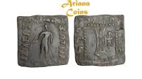 Ancient Coins - Bactrian Kings. Apollodotus I. Circa 175-165 BC. AE Quadruple Unit.