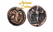 Ancient Coins - Kushano Sasanians, Peroz III Kushanshah. Circa AD 350-375. AE Unit. Very Rare