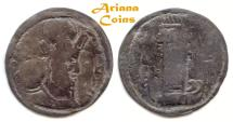 Ancient Coins - Sasanian Kings, Shahpur II. AD 309-379. AR Drachm. Rare mint-signed issue.