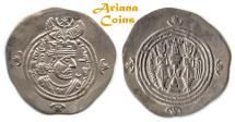 Ancient Coins - SASANIAN KINGS. Khusru (Husrav) II. 590-628 AD. AR Drachm. RY 28. Superb.