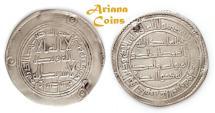 Ancient Coins - Umayyad temp, Hisham هشام بن عبد الملك  (105-125h), Silver Dirham. Wasit 115h