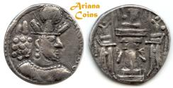 Ancient Coins -  Sasanian Kings Shahpur (Shapur) II. AD 309-379. AR Drachm. Rare variety