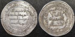 Ancient Coins - Islamic, Umayyad, Hisham هشام بن عبد الملك  (105-125h), Silver Dirham.