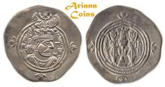 Ancient Coins - SASANIAN KINGS. Khusru (Husrav) II. 590-628 AD. AR Drachm. RY 28. Superb.