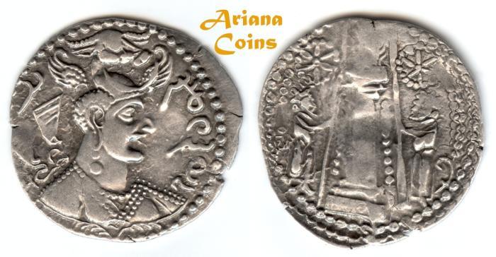 "Ancient Coins - HUNNIC TRIBES, Nezak Huns. Anonymous  ""Nezak Shah"". Circa 515-650 AD. AR Drachm. Excellent-Grade. Rare variety, 1 in 100s"