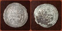 Ancient Coins - Islamic, Umayyad, temp, Sulayman, سليمان بن عبد الملك (96-99h) Silver Dirham. Istakhr 98h.
