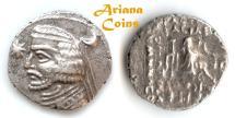 Ancient Coins - Parthian King, Orodes II. 57-38 B.C. AR Drachm. Margiane mint. Very Rare