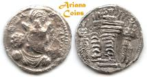 Ancient Coins - Sasanian Kings Shahpur II. AD 309-379. AR Drachm. Rare