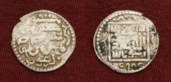 Ancient Coins - Islamic, Ilkhanid, Arghun.(683-690AH) AR dirham.