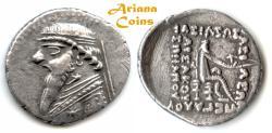 Ancient Coins - Parthian King, Mithradates II. 121-91 B.C. AR Drachm. Ecbatana mint. Rare type