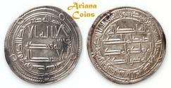 Ancient Coins - Umayyad temp, Hisham هشام بن عبد الملك  (105-125h), Silver Dirham. Wasit 122h