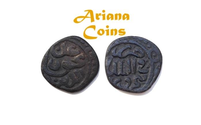 Ancient Coins - Islamic, Mehrabanids, Izz al-Haqq wa'l-Din Karman, 753-784 AH. AE Jital. Rare this condition.
