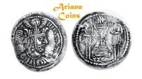 Ancient Coins - Hunnic Tribes, Kidarites. Kidara.(Kushano Sasanian, Bahram of Gandhara) Circa AD 335-370. AR Drachm