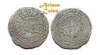 Ancient Coins - Hunnic Tribes, Turco-Hephthalite, Nezak Huns. Shahi Tegin (Sri Shahi). 680-738. AR Drachm. Rare variety, no Tamgha & gold plug on neck.