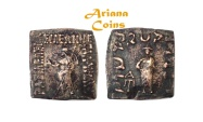 Ancient Coins - Indo-Skythians, Maues. Circa 90-60 BC. AE Unit. Superb and Rare