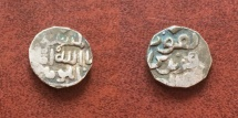 Ancient Coins -  Islamic, Great Mongols, Chingiz Khan. AH 626-636 (1230s-1240s) AR dirham, anonymous.