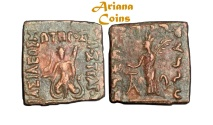 Ancient Coins - Indo-Greek Kingdom. Hippostratos Soter. Circa 65-55 BC. AE Octuple Unit. Superb example