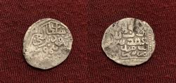 Ancient Coins - Islamic, Timurid, Timur with Mahmud Khan (790-807AH) AR Miri.