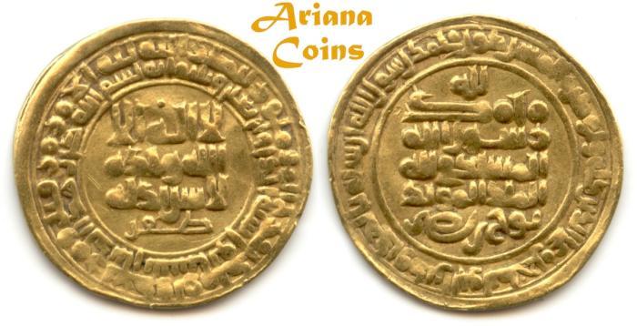 Ancient Coins - Islamic Samanid, Nuh bin Nasr (نوح بن نصر AH 331-343) AV Dinar, Nishapur mint, citing al Mustakfi & Zafar, Year 341h. Rare beautiful example.