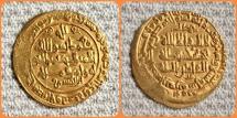 Islamic, Ghaznavid. Mahmud Ibn. Sebuktagin.(as independent ruler, 389-421 AH). Gold Dinar. Superb RRR
