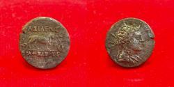 Ancient Coins - Baktria, Greco-Baktrian Kingdom. Agathokles Dikaios. Circa 185-175 BC. CU-NI Unit.