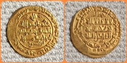 Islamic, Ghaznavid. Mahmud Ibn. Sebuktagin.(as independent ruler, 389-421 AH). Gold Dinar. Superb RRR