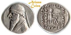 Ancient Coins - Parthian King, Mithradates II. 121-91 B.C. AR Drachm. Rhagai mint.