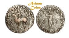 Ancient Coins - Indo-Parthian, Gondophares I. Circa AD 20-50. Tetradrachm.