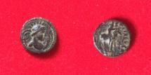 Ancient Coins - India Kushan Empire. Vima Takto (Soter Megas). Circa AD 80-100. Æ Drachm.