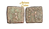 Ancient Coins - Indo-Greek Kingdom. Hippostratos Soter. Circa 65-55 BC. AE Octuple Unit.