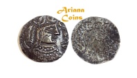 """Ancient Coins - Hunnic Tribes, Uncertain king. """"Jayatu"""". Mid to late 6th century AD. Drachm. Extremely Rare with legends in Reverse."""